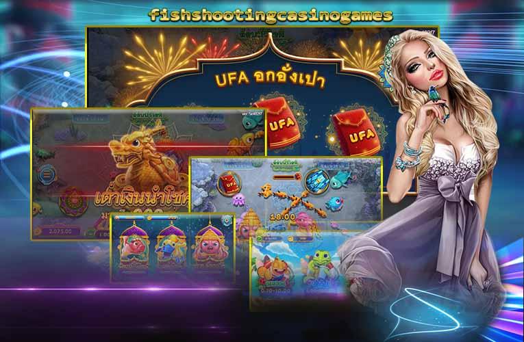 เว็บ UFABET มีค่ายเกม Fa Chai เกมยอดฮิดแห่งปี2021 และหลากหลายเกมให้ท่านเลือกเล่นอย่างจุใจ